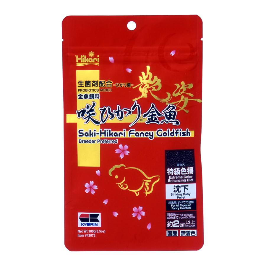 SAKI-HIKARI GOLDFISH EX 100G