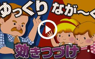Quảng cáo doanh nghiệp Hyponex Nhật Bản